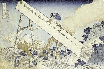 Katsushika Hokusai In The Totomi Mountains Giclee