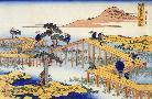 Katsushika Hokusai Admiring The Irises At Yatsuhashi In Mikawa