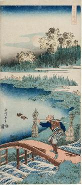 Katsushika Hokusai The Rush Gatherer, 1834 - 35