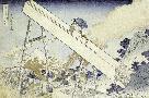 Katsushika Hokusai In The Totomi Mountains