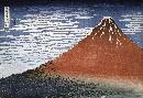 Katsushika Hokusai Fuji In Clear Weather