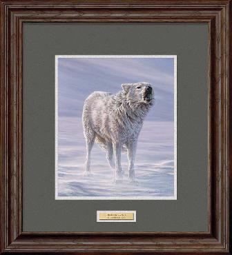 Lee Kromschroeder Howling Wind - Wolf Framed