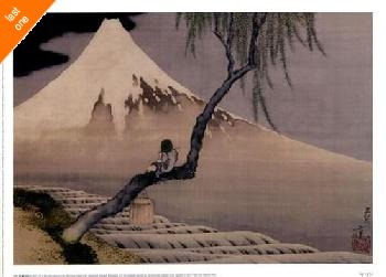 Katsushika Hokusai Boy On Mt  Fuji   LAST ONES IN INVENTORY!!