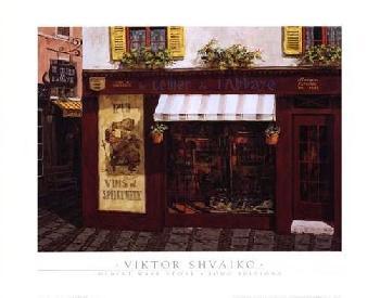 Viktor Shvaiko Oldest Wine Store