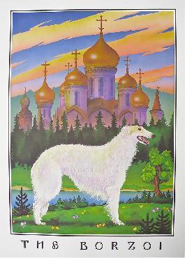 Monte Dolack Borzoi Artist