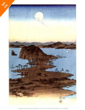Hiroshige Coastal Landscape NO LONGER IN PRINT - LAST ONE!!
