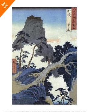 Hiroshige Go-Kanosho Higo Province NO LONGER IN PRINT - LAST ONE!!