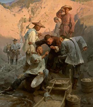 Mian Situ Gold Nugget, Chinese Camp, 1850 Giclee on Canvas