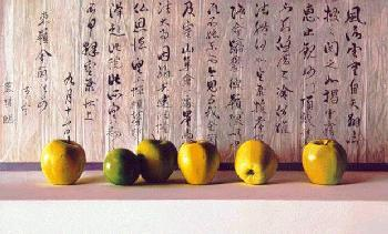 Chris Young Japanese Apples