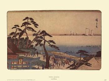 Hiroshige Kameya/Tea House