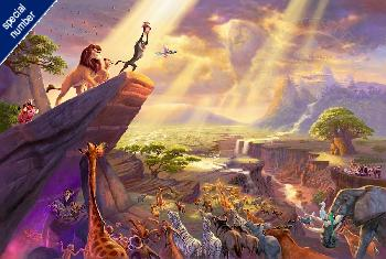 Thomas Kinkade Lion King Print #1/60 SN Paper