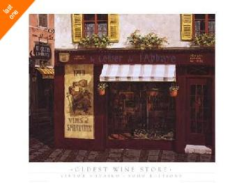 Viktor Shvaiko Oldest Wine Store   LAST ONES IN INVENTORY!!