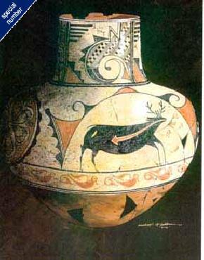 Michael McCullough Zuni Vase Print #30/30 Artist